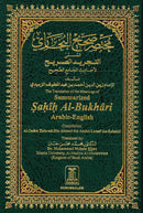 Saheeh Al-Bukhari Summarized in One Volume Large H/B Published by Darussalam