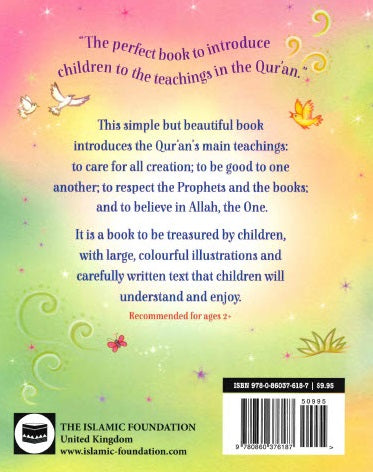 MY FIRST BOOK ABOUT THE QUR'AN H/B By Sara Khan  Illustrated by Alison Lodge