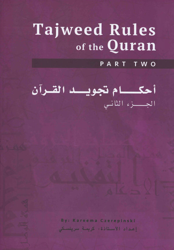 Tajweed Rules Of The Quran Part 2 By Kareema Carol Czerepinski
