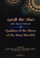 Sifat Ibad-ur-Rahman Qualities of the Slaves of the Most Merciful by Shaykh Abdur Razzaq ibn Abdul Muhsin al-Badr