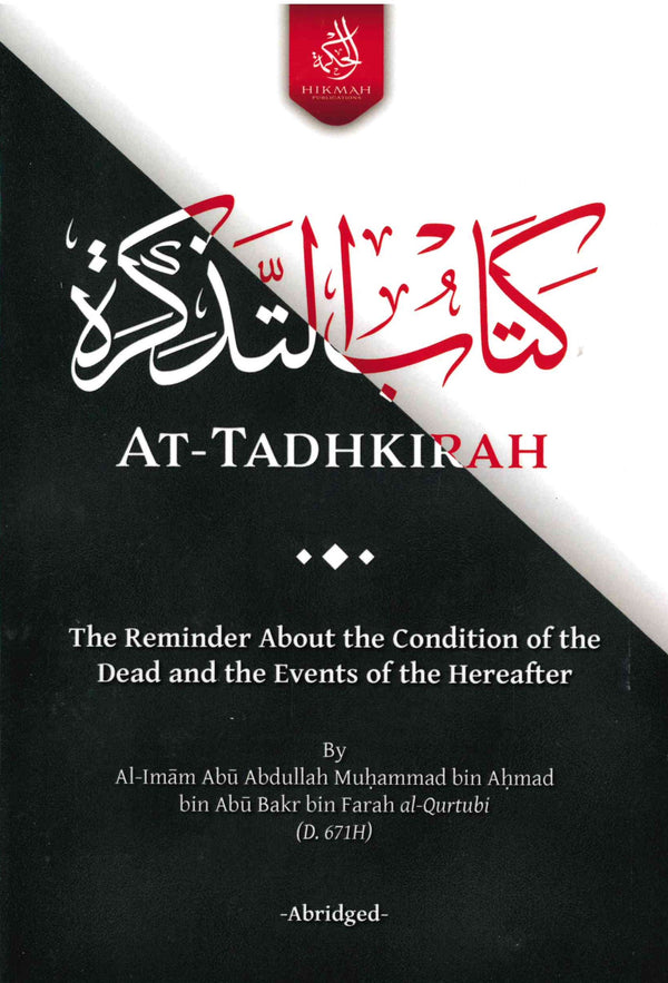 At-Tadhkirah The Reminder About the Condition of the Dead and the Events of the Hereafter by Al-Imam Abu Abdullah Muhammad bin Ahmead bin Abu Bakr bin Farah al-Qurtubi