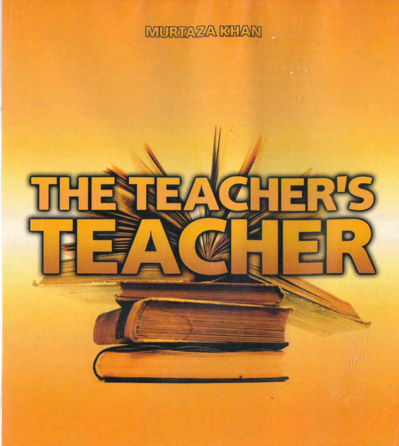 The Teachers Teacher CD by Murtaza Khan