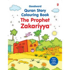 Quran Story Colouring Book The Prophet Zakariyya