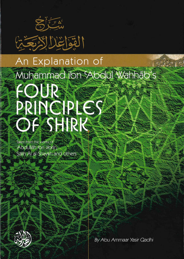 An Explanation of Four Principles of Shirk by Yasir Qadhi