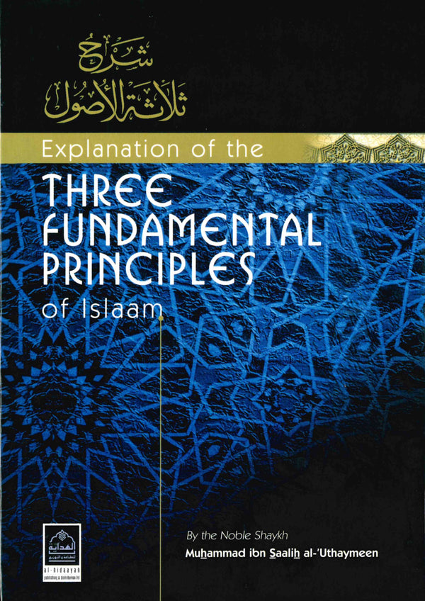 An Explanation of the Three Fundamentals Principles of Islam by Ibn al-Uthaymeen