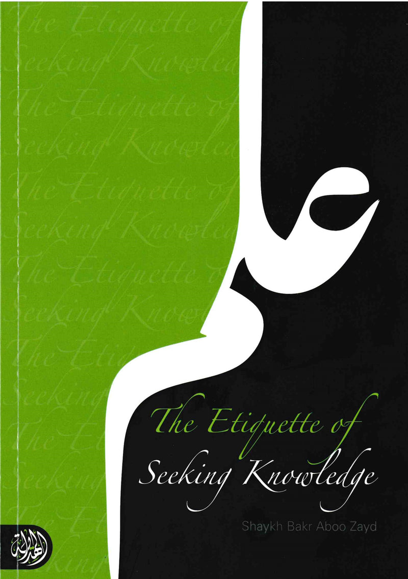 Etiquette of Seeking Knowledge by Shaykh Bakr Aboo Zayd