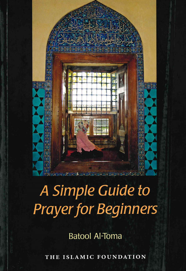 A Simple Guide to Prayer for Beginners by Batool Al-Toma