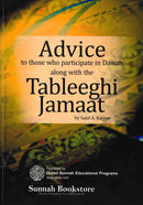 Advice To Those Who Participate in Dawah Along With The Tableeghi Jamaat by Sajid A. Kayum