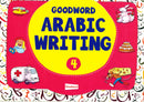 Arabic Writing Book 4 By: Goodword