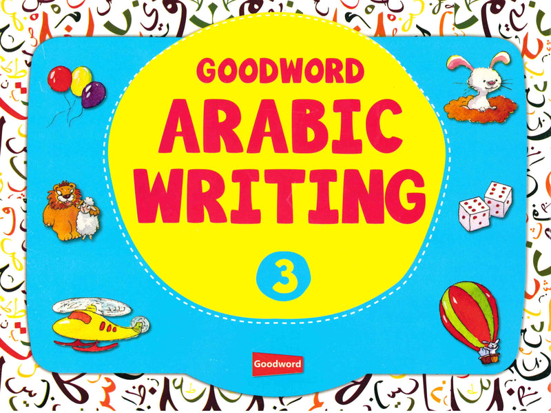 Arabic Writing Book 3 By: Goodword