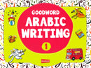Arabic Writing Book 1 By: Goodword