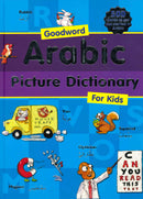 Arabic Picture Dictionary for Kids by Goodword
