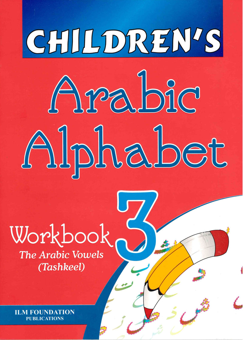 Children's Arabic Alphabet Workbook 3: The Arabic Vowels (Tashkeel)