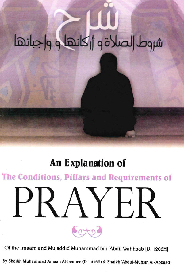 An Explanation of the Conditions, Pillars and Requirements of Prayer of Imaam Muhammad ibn Abdul Wahhab