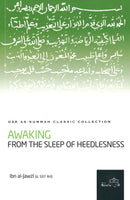 Awaking From The Sleep Of Heedlessness by Ibn Al-Jawzi