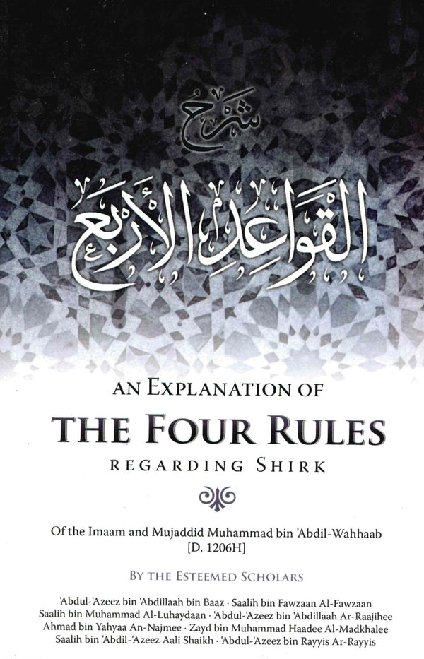 An Explanation of the Four Rules Regarding Shirk of Imam Muhammad bin Abdil-Wahhaab