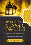 Comprehensive Islamic Jurisprudence by Imam Muhammad bin Ally Ash-Shawkani