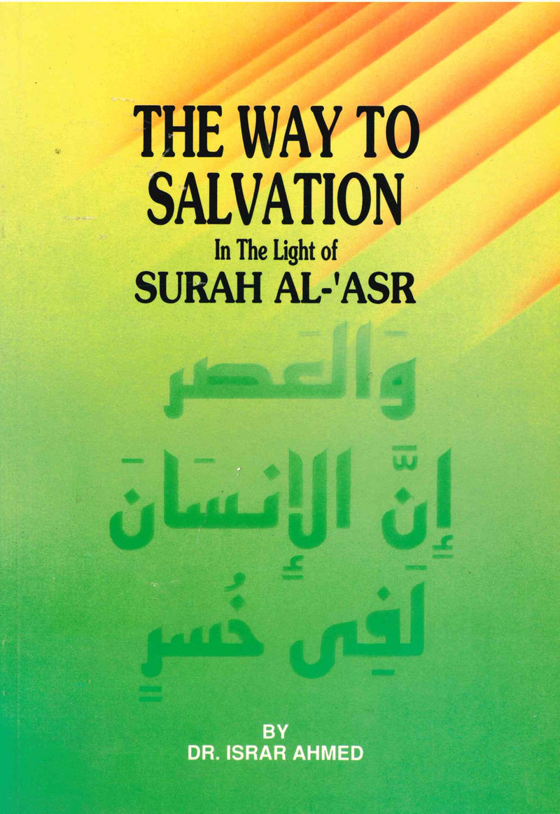 The Way to Salvation In the Light of Surah al-Asr by Israr Ahmed