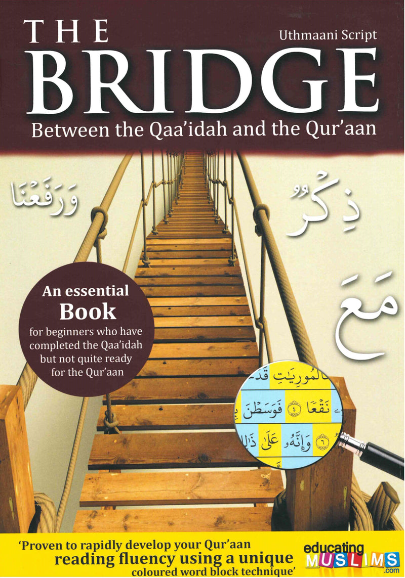 The Bridge Between Qaidah and Quran