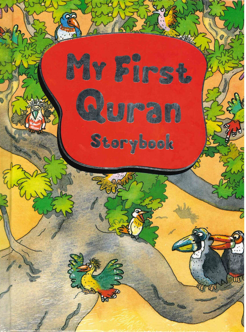 My First Quran Story Book by Saniyasnain Khan