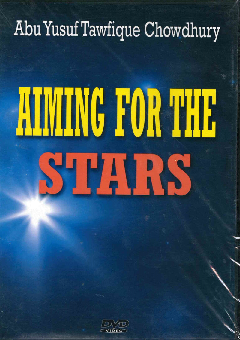 Aiming For The Stars by Tawfique Chowdhury