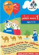 Arabic for Kids by Arabic for All (HARF)
