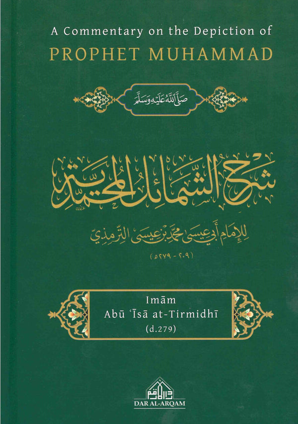 A Commentary on the Depiction of the Prophet (s) by Imam al-Tirmidhi