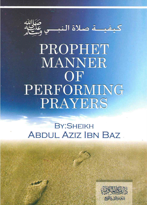 Prophet Manner of Performing Prayer by Sheikh Abdul Azeez bin Baz