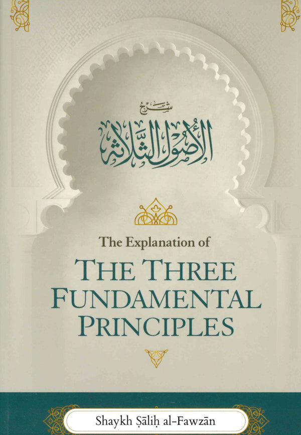 The Explanation Of The Three Fundamental Principles (Hardback) By Shaykh Dr.Saalih Al-Fawzaan H/B