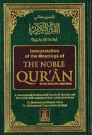The Noble Quran English Translation Medium Size H/B by Dr. M.Muhsin Khan and Dr. M.Taqiuddin Al-Hilali