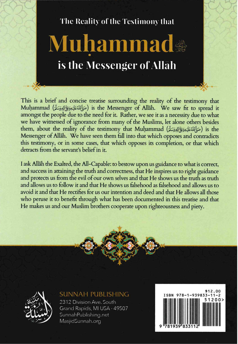 The Reality of the Testimony that Muhammad is the Messenger of Allah by Sheikh Abdal Aziz ibn Abdullah Ale Sheikh