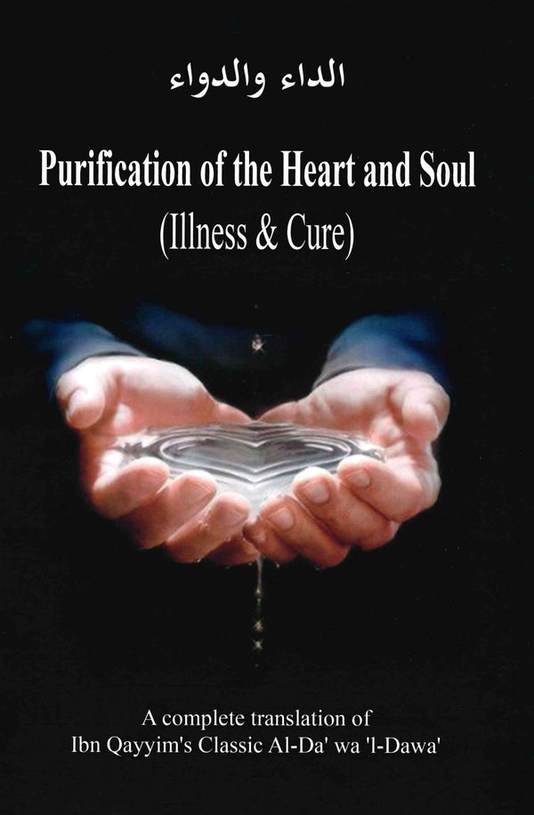 Purification of the Heart and Soul (Illness & Cure) by Ibn Qayyims Al-Jawziah