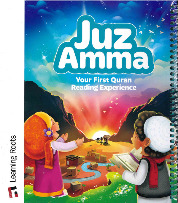 Juz Amma Your first Quran Reading Experience