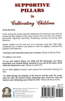 Supportive Pillars in Cultivating Children Shaikh Abdul Razzaq al-Abbad bin Shaikh Abdul Muhsin al-Badr