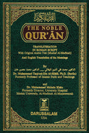 The Noble Quran English Translation/Transliteration A4 Size H/B by Dr. M.Muhsin Khan and Dr. M.Taqiuddin Al-Hilali
