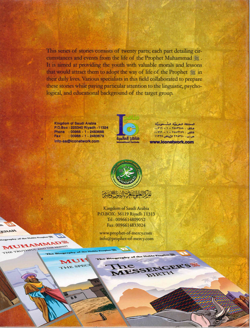 Biography of the Noble Prophet (20 Book Set) By Lina Al-Keilany