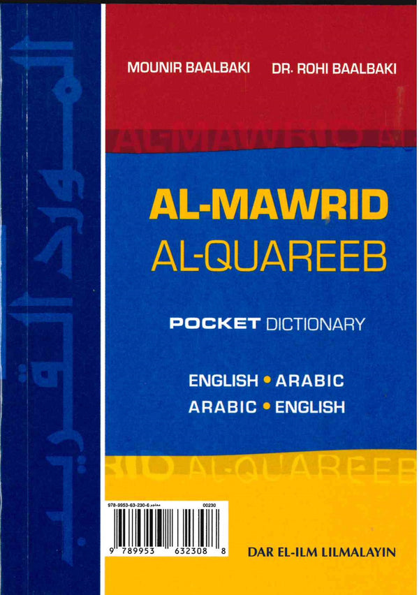 Al-Mawrid Al-Quareeb Pocket Dictionary English – Arabic / Arabic – English