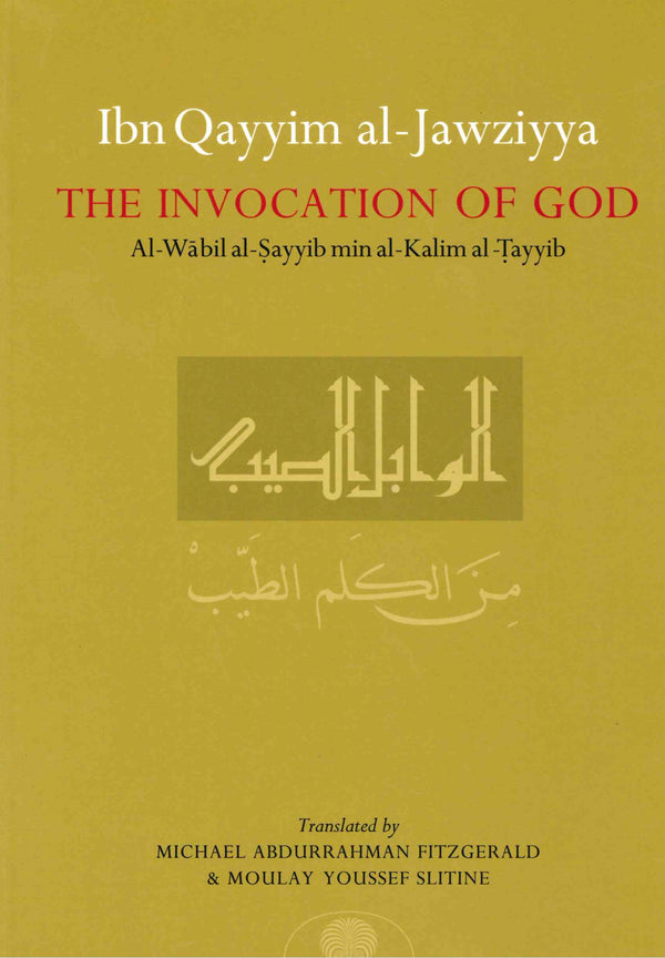The Invocation of God by Ibn Qayyim al-Jawziyya