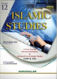 Islamic Studies Grade-12 by Molvi Abdul Aziz