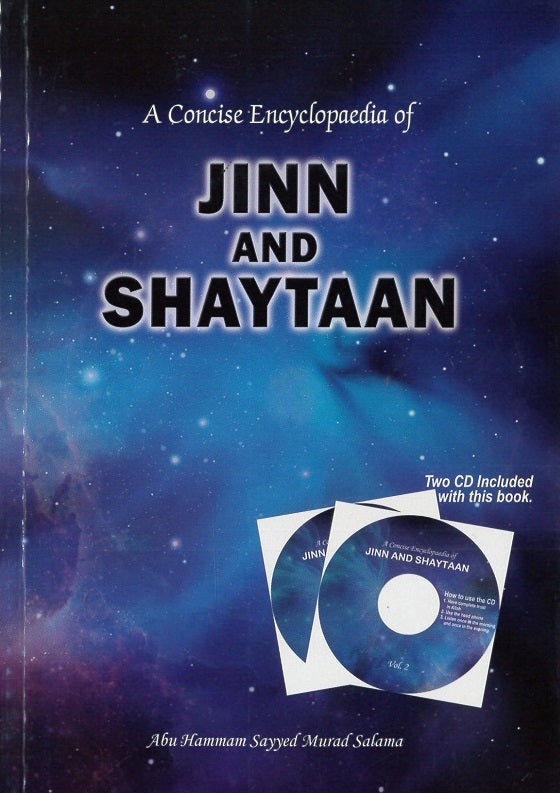A Concise Encyclopaedia of JINN AND SHAYTAAN with 2 CDs