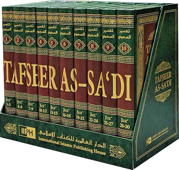 Tafsir As-Sadi 10 Volumes Full Set