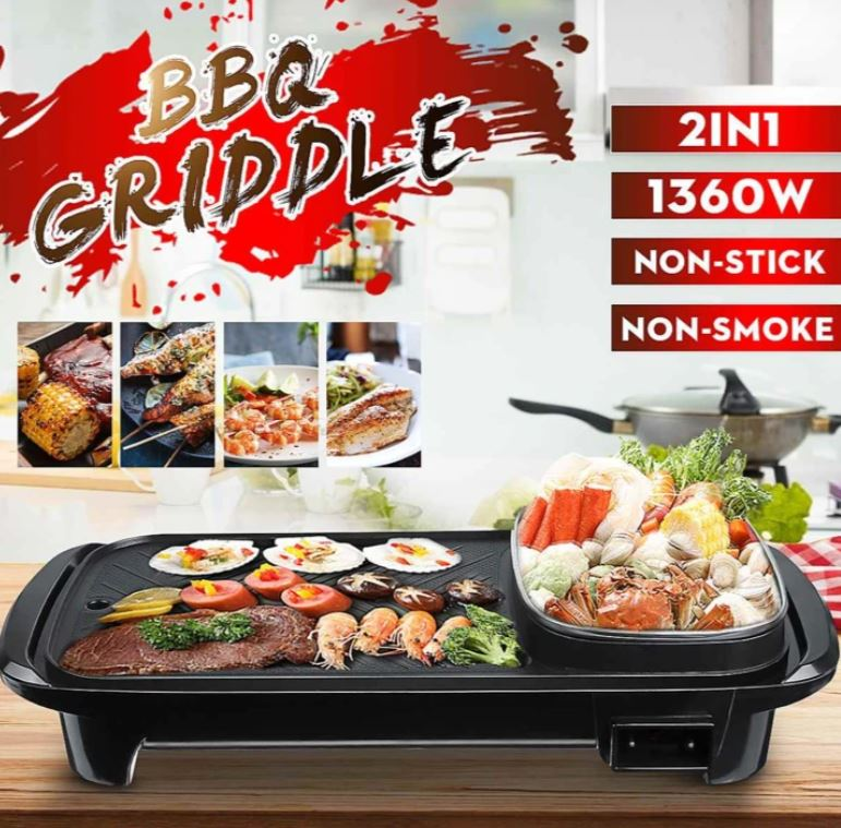 2 IN 1 ELECTRIC HOTPOT GRILL (W/ HOTPOT DIVIDER)