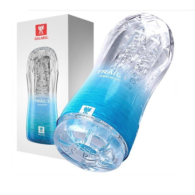 Ice Clear Advanced Male Masturbation Cup Lusty Age