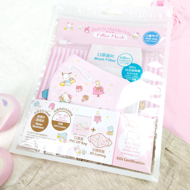 Reusable 3D Face Mask with Pouch & Filters (Children) - Sanrio Characters
