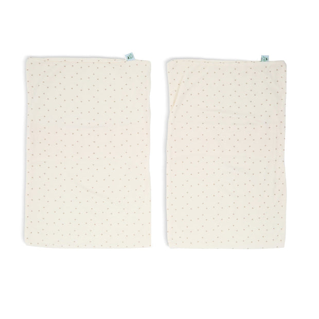 Stars - Baby Pillowcase (2-Pack Set) - Simply Life