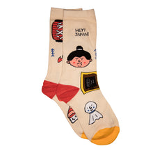 Load image into Gallery viewer, LOVE JAPAN Calf Socks