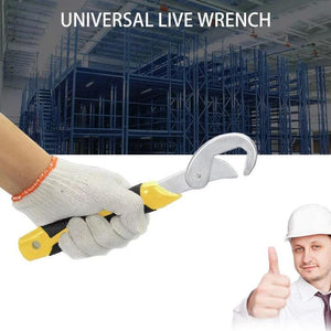 Universal Wrench Set (2 PCs)