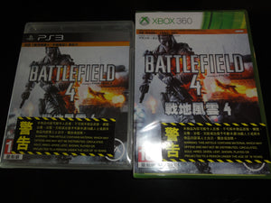 battle field 4 ,Xbox 360 & PS 3
