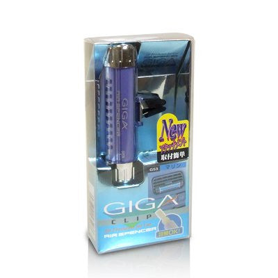 Air spencer giga clip car perfume