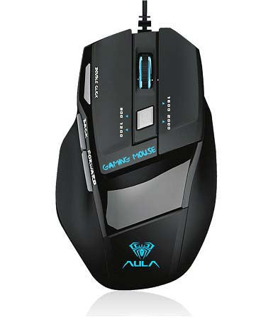 Kill the soul gaming mouse
